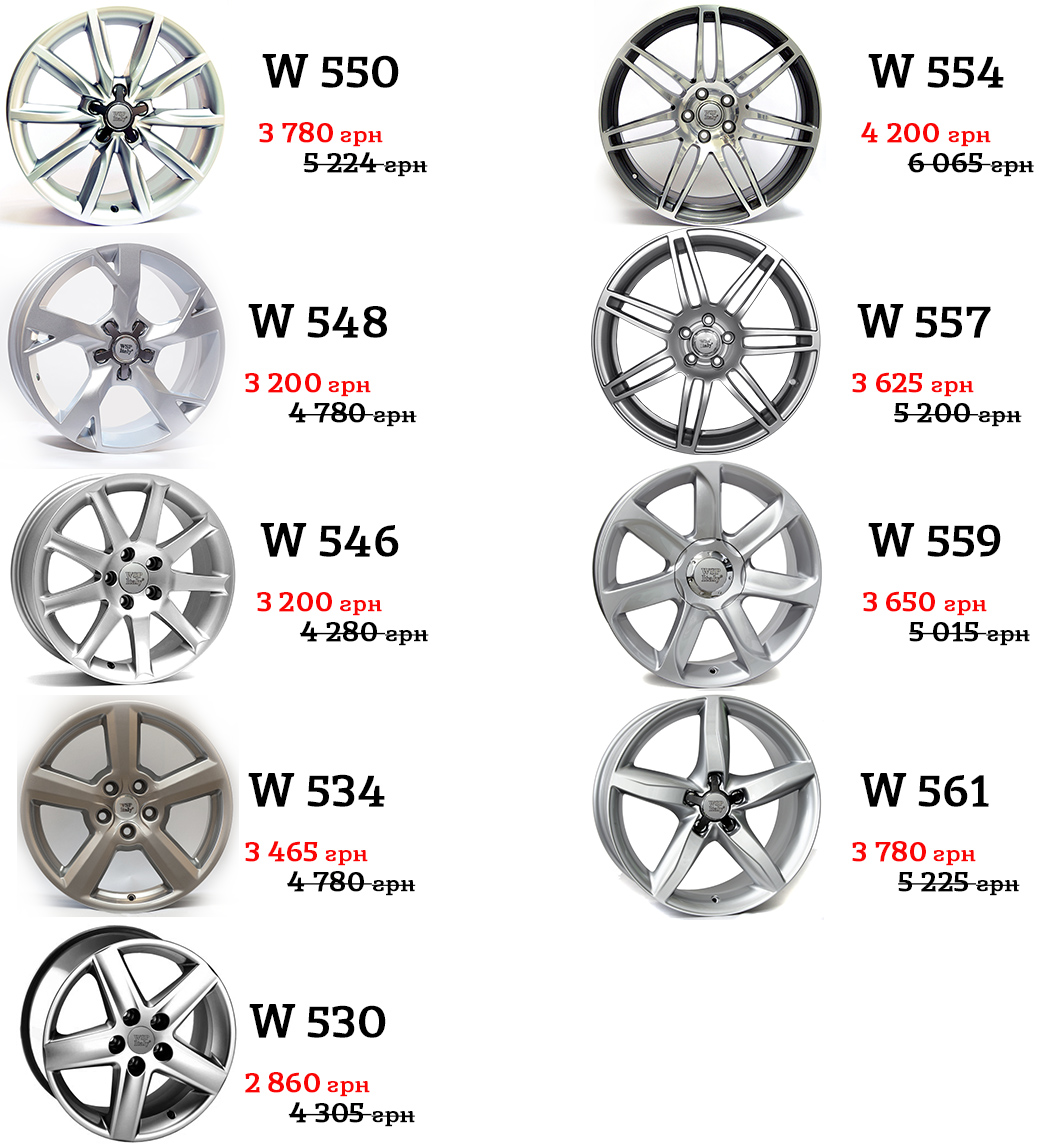 wspitaly- audi-sale-wheels