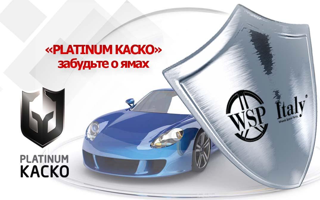 banner-kacko-platinum-wspitaly