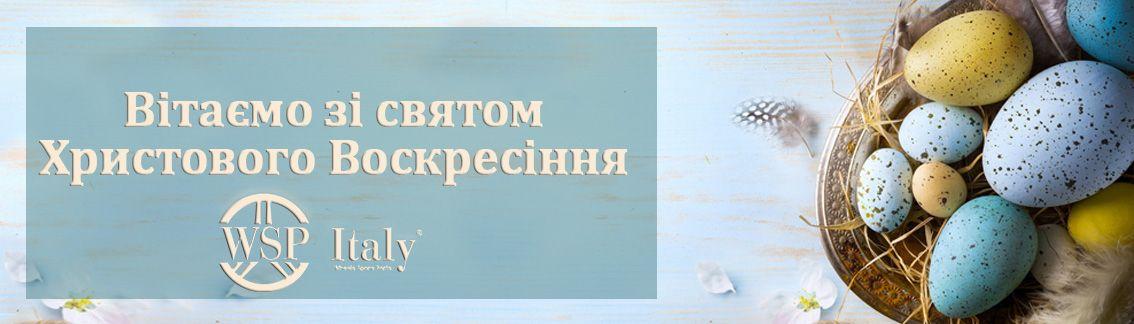 easter-wsp-itaro-2019-ukraine-easter