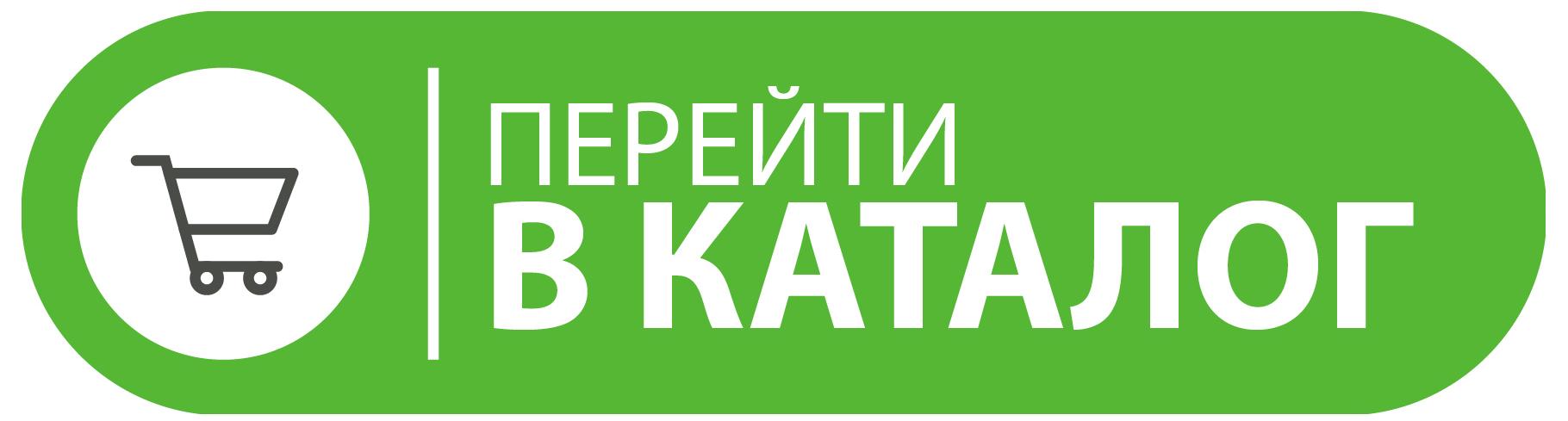 katalog-wspitaly