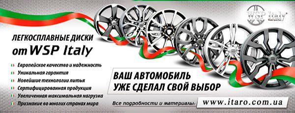 reklamnaya-produktsiya-ws-italy-8_reference