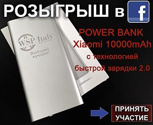 всп.ком_wspitaly_baner_300_250