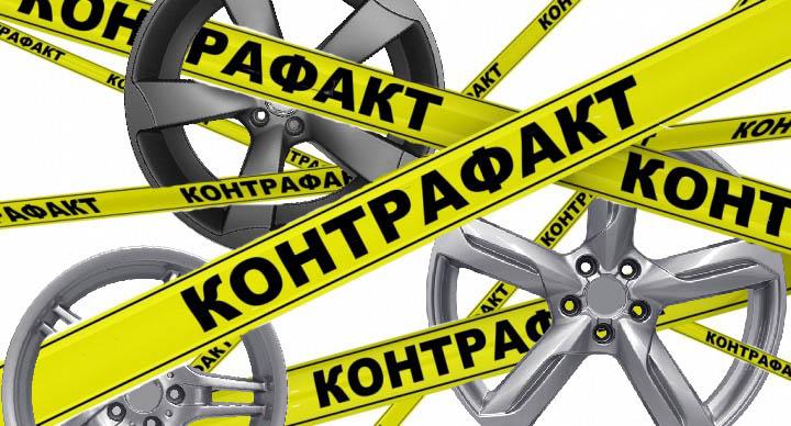 wspitaly_diski_itaro11