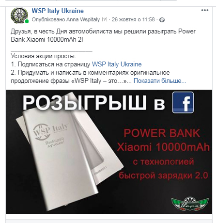 wspitaly_itaro333