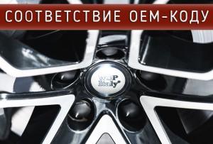 wspitaly_oem_wheels_audi_itaro